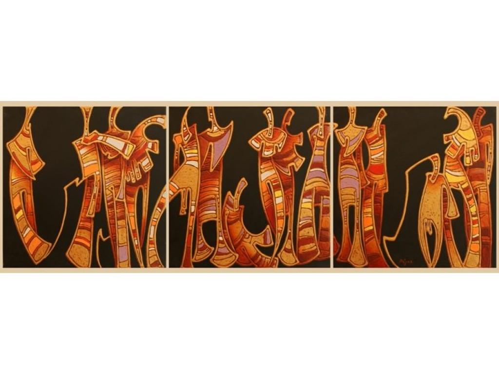 Ζωγραφική Ρήγας τρίπτυχο 40χ120 ΕΡΓΑ ΤΕΧΝΗΣ ΡΗΓΑΣ